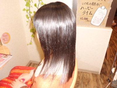CIMG0421.JPG