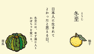 yuzuyu02.jpg