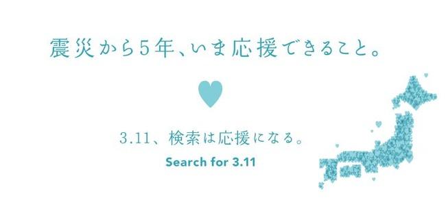 b3a82ed0-s.jpg