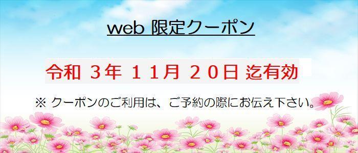 coupon_02-10-00.jpg