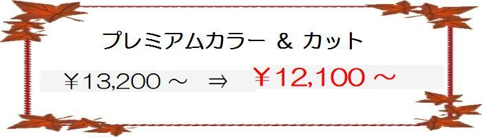 coupon_03-10-1.jpg
