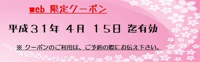 coupon_31-04-0.jpg