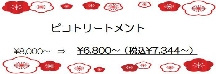 coupon_31-04-3.jpg