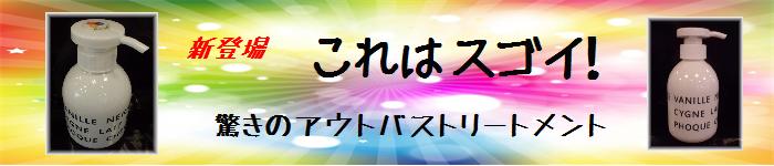 rainbow-light-burst-vector_R.png